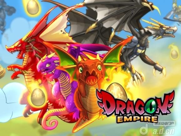 神龍帝國 Dragon Empire – Monster Story v1.0-Android飞行游戏類遊戲下載