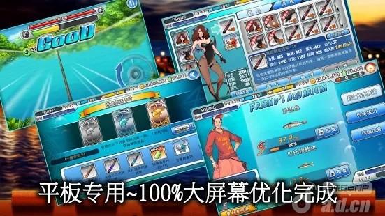 釣魚大師(含數據包) Fishing Superstars v1.7.0-Android益智休闲類遊戲下載