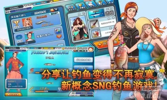 釣魚大師(含數據包) Fishing Superstars v1.8.1-Android益智休闲類遊戲下載