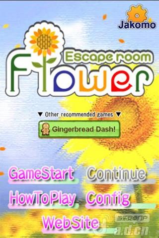 逃離花室 v1.0.0,Escape Room of Flower-Android冒险解谜遊戲下載