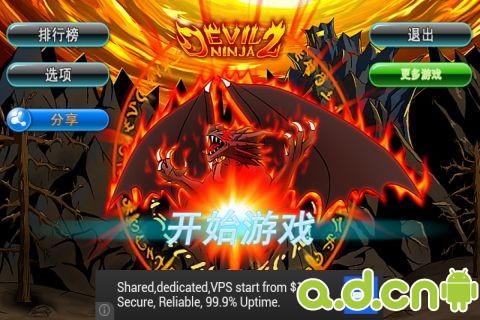 魔界忍者2 漢化版 v1.5.3,Devil Ninja2