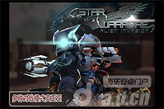 星際戰爭:異形入侵 v2.40-Android射击游戏免費遊戲下載