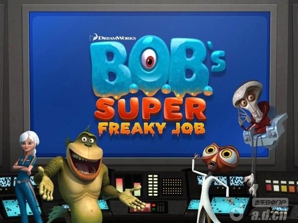 獨眼怪清垃圾 修改版 B.O.B.'s Super Freaky Job v1.1-Android益智休闲免費遊戲下載