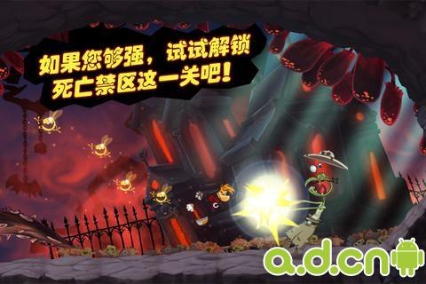 《雷曼:丛林探险 Rayman Jungle Run》