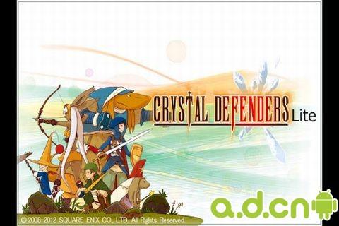 水晶衛士 精簡版 v1.1.1,Crystal Defenders Lite-Android策略塔防遊戲下載