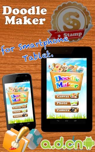 塗鴉製作 Doodle Maker v1.1.0-Android益智休闲免費遊戲下載