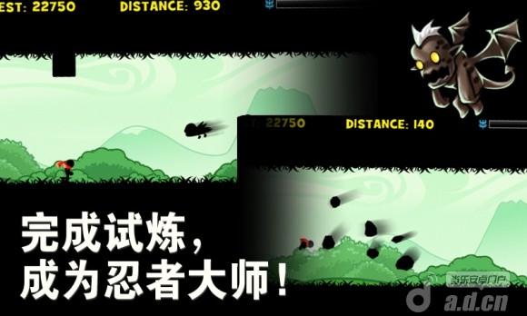影子忍者:試煉 Ninja: Shadow Rush v1.2-Android益智休闲類遊戲下載