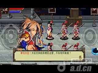 幻劍軒轅 v1.0.01-Android动作游戏類遊戲下載