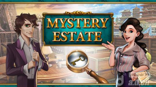 隱藏的物品:神秘莊園 v2.0.5,Hidden Object: Mystery Estate-Android益智休闲遊戲下載