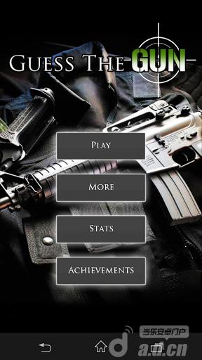 猜槍名 Guess The Gun v1.0.8-Android益智休闲類遊戲下載