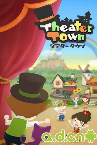 LINE劇場小鎮 LINE Theater Town v1.4.0-Android模拟经营免費遊戲下載
