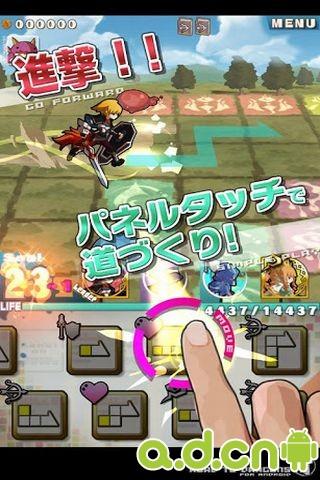 征龍之路(含資料包) The levy Dragon of the road v1.5.0.0-Android角色扮演免費遊戲下載