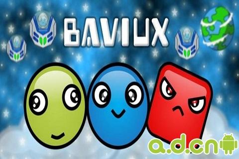 星球營救 Baviux v1.5.1-Android益智休闲免費遊戲下載