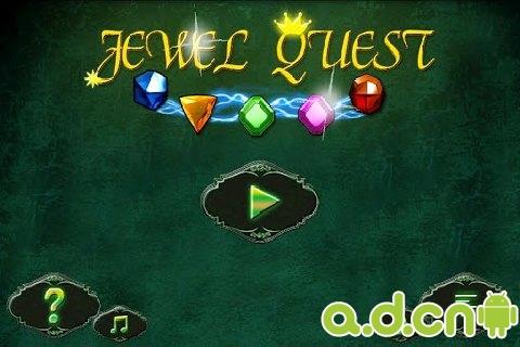 神秘寶石 Jewel Quest v1.15-Android益智休闲免費遊戲下載