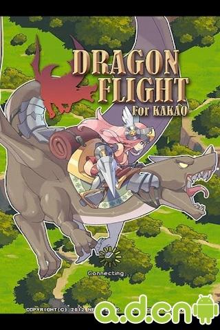 飛龍騎士 DragonFlight for Kakao v2.1.2-Android飞行游戏免費遊戲下載