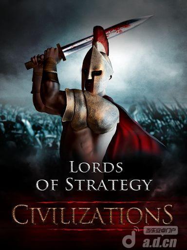 領主的戰略:文明(含數據包) Lords of Strategy: Civilizations v1.4-Android棋牌游戏類遊戲下載