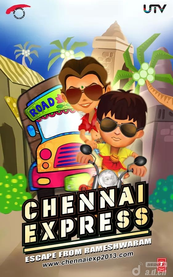 金奈速遞官方遊戲Chennai Express Official Game v2.0-Android益智休闲免費遊戲下載