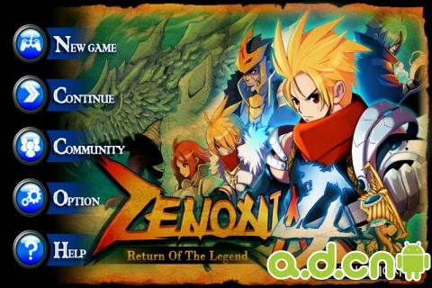 澤諾尼亞傳奇4 ZENONIA 4 v1.1.4-Android角色扮演免費遊戲下載