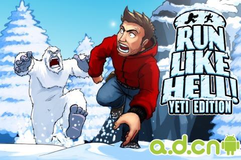 地獄暴走雪人版 Run Like Hell! Yeti Edition v1.5.3-Android动作游戏免費遊戲下載