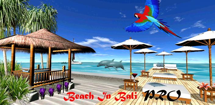 巴厘岛沙滩动态壁纸安卓版