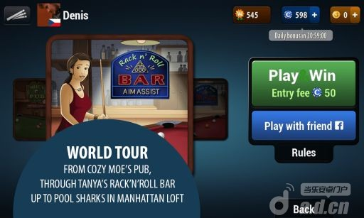 在線桌球巡迴賽 Pool Live Tour v1.2.2-Android体育运动類遊戲下載