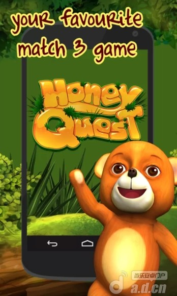 小熊出擊 Honey Quest v1.1-Android益智休闲免費遊戲下載