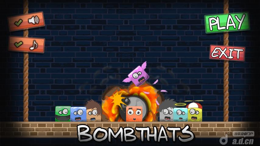 方塊炸彈人 Bombthats v1.4-Android益智休闲類遊戲下載