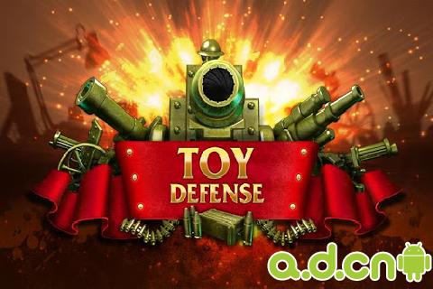 玩具塔防(含資料包) v1.6.1,Toy Defense