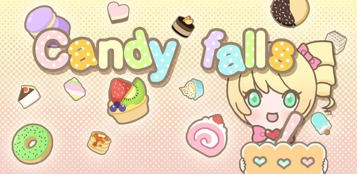 玩法简单,画面可爱,赶紧来接糖果吧.