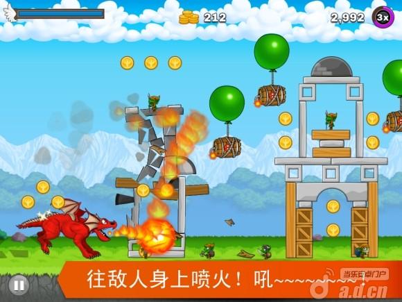 瘋狂的巨龍 Mad Dragon v1.0-Android益智休闲免費遊戲下載