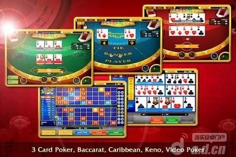 賭場大師修改版Casino Master – Slot BlackJack v1.1-Android棋牌游戏免費遊戲下載