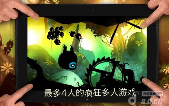 破碎大陸完整版(含數據包) Badland v1.7078-Android动作游戏類遊戲下載