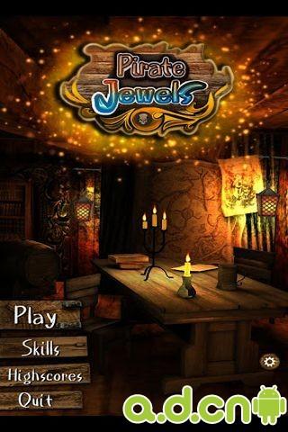 海盜珠寶 v1.2,Pirate Jewels