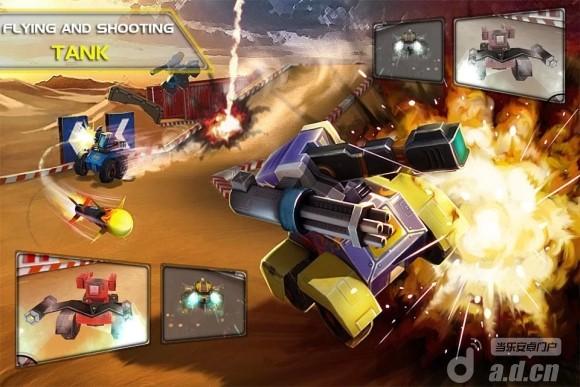 坦克賽車 Racing Tank v1.4.5-Android益智休闲類遊戲下載