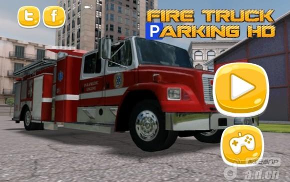 消防車停車 Fire Truck Parking HD v1.0-Android益智休闲類遊戲下載