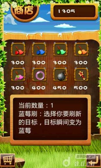繽紛水果對對碰3 v1.33-Android益智休闲類遊戲下載