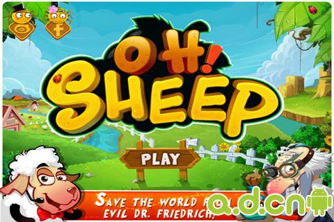 好玩的安卓游戏《突击间谍羊 Oh! Sheep》下载