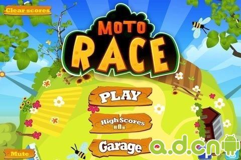 摩托達人 修改版 v1.00,Moto Race