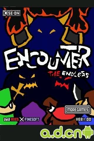 遭遇戰 v2.04,Encounter