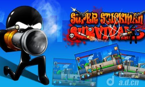 超級火柴人大戰 Super stickman survival v1.6-Android动作游戏免費遊戲下載