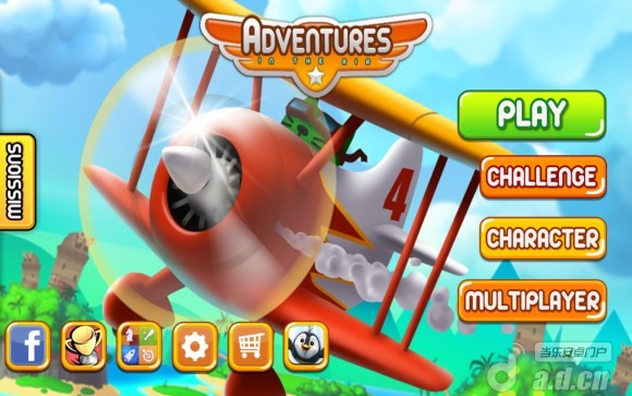 長空飛鷹 Adventures in the Air v1.0.5-Android益智休闲免費遊戲下載
