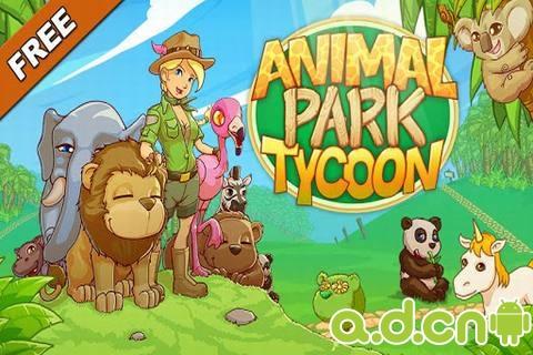 動物園大亨 Animal Park Tycoon v1.3.1-Android模拟经营免費遊戲下載