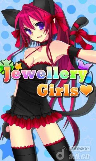 寶石女孩 Jewellery Girl v1.0.6-Android益智休闲類遊戲下載