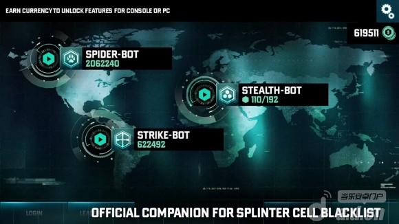 細胞分裂黑名單之網路蜘蛛(含數據包) Splinter Cell Blacklist Spider-Bot v1.2.4-Android动作游戏免費遊戲下載