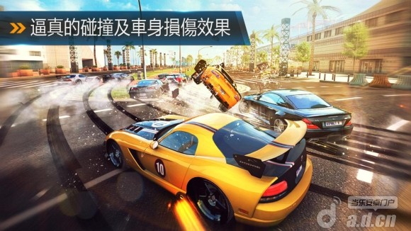 狂野飆車8:極速淩雲 Asphalt 8: Airborne v1.0.0-Android竞速游戏免費遊戲下載
