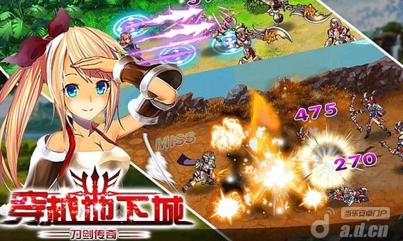 穿越地下城刀劍傳奇 v1.3-Android动作游戏免費遊戲下載