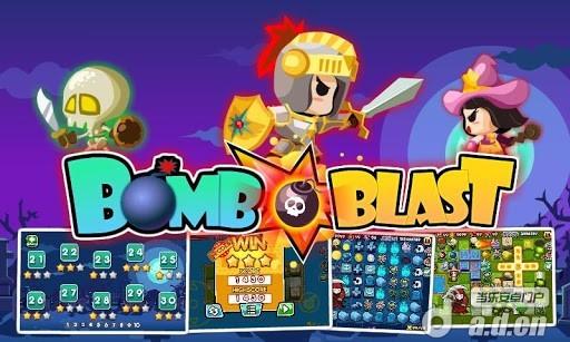 炸彈英雄 修改版 Bomb Blast v1.4-Android益智休闲類遊戲下載