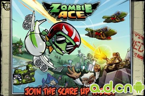 《僵尸王牌 Zombie Ace》