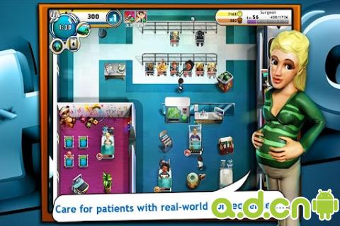 《医院浩劫2》