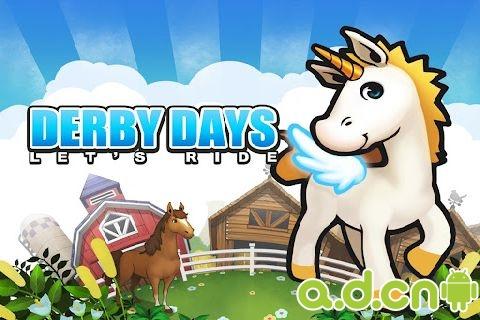 《马儿快跑 Derby Days》